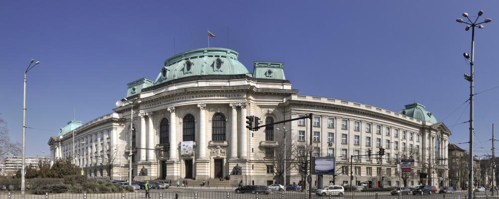 Sofia_University_panorama_2